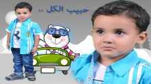 عمرو حسام نصر