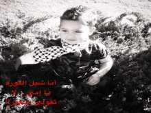 جود مروان خليلية