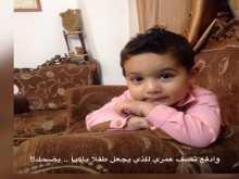 جود مروان عبد الرحيم محمد خليلية