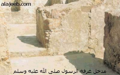 صور لمقتنيات واثار الرسول صلى الله عليه وسلم والخلفاء الراشدين