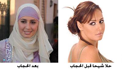 1 صور الفنانات بعد وقبل الحجاب