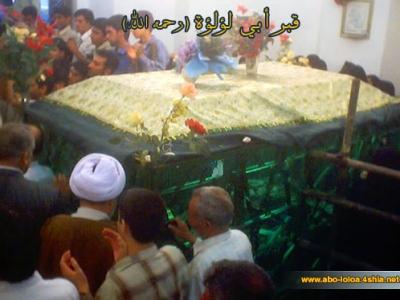شاهد صوراحتفال الشيعة الإمامية بقاتل الخليفة عمر بن الخطاب