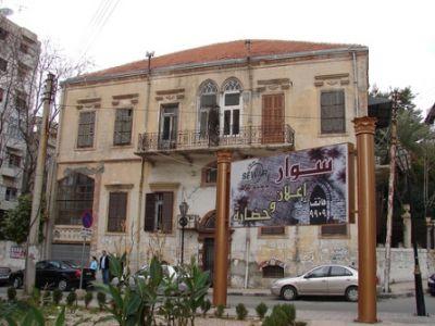 مدينة اللاذقية السورية بالصور  38858258319