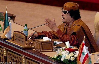 صور.. أزياء القذافي تثير دهشة 38975962614.jpg