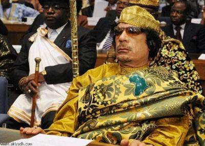 صور.. أزياء القذافي تثير دهشة 3897596268.jpg