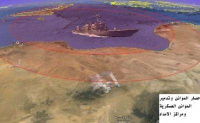 خرائط الحظر الجوى ليبيا