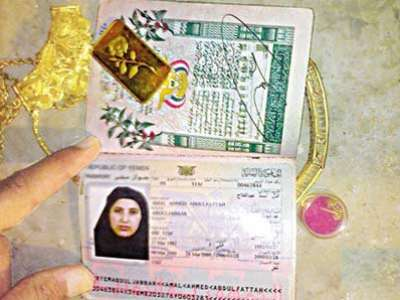 شاهد صور زوجة بن لادن  3909760700