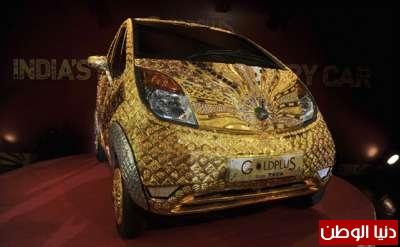 ارخص سيارة تتحول الاغلى بالعالم