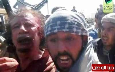 بالصور صحيفة ديلي البريطانية: أطلقَ النار القذافي 3909773554.jpg