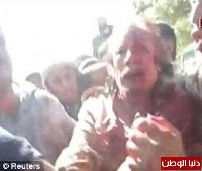بالصور صحيفة ديلي البريطانية: أطلقَ النار القذافي 3909773560.jpg
