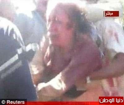 بالصور صحيفة ديلي البريطانية: أطلقَ النار القذافي 3909773561.jpg