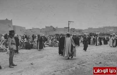 بصور رونق السعودية 1942م 3909773804.jpg