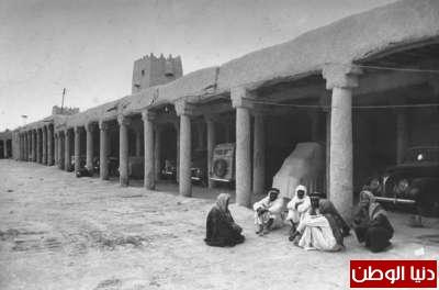 بصور رونق السعودية 1942م 3909773815.jpg