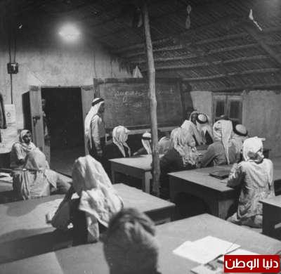 بصور رونق السعودية 1942م 3909773821.jpg