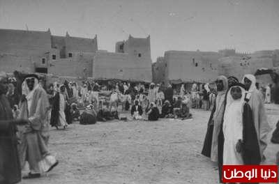 بصور رونق السعودية 1942م 3909773824.jpg