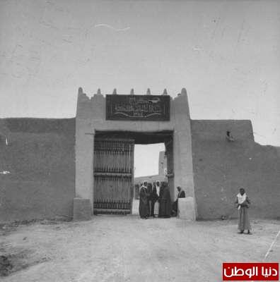 بصور رونق السعودية 1942م 3909773829.jpg