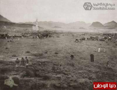 ذكريات الحج قبل 125 سنة 3909774403.jpg