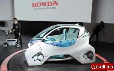 سيارات غريبة معرض طوكيو للسيارات