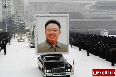 تشيع رئيس كوريا الشمالية 3909783718.jpg