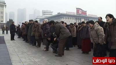 تشيع رئيس كوريا الشمالية 3909783721.jpg