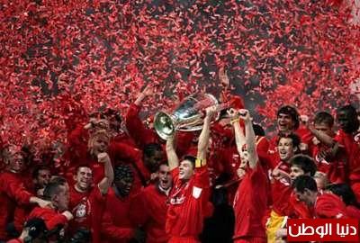 أغنى 10 نوادي رياضية لكرة القدم بالصور والفيديو 3909784164.jpg