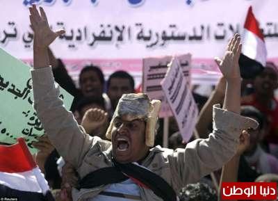 صور مذهلة تحكي أحداث عام 2011 3909784424.jpg