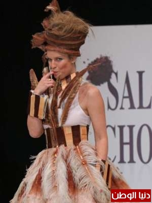 ازياء ملابس الشوكولاتة