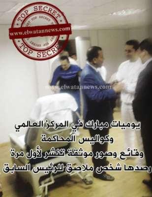 معلومات تُنشر لأول مرة عن حسني مبارك :لماذا ضربت سوزان الممرضة بالقلم ؟ ..أين يعيش مبارك الآن ؟