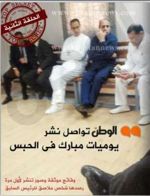 مبارك لنجليه:مين بيحلقلكم ؟..جمال وعلاء