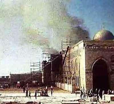 ذكرى إحراق المسجد الأقصى 3909819301.jpg