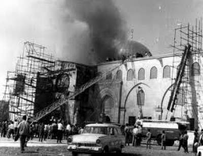 ذكرى إحراق المسجد الأقصى 3909819304.jpg