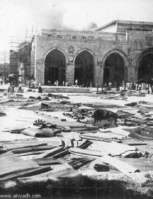 ذكرى إحراق المسجد الأقصى 3909819307.jpg