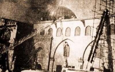 ذكرى إحراق المسجد الأقصى 3909819308.jpg