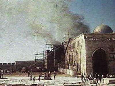 ذكرى إحراق المسجد الأقصى 3909819309.jpg