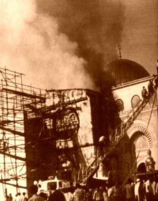 ذكرى إحراق المسجد الأقصى 3909819310.jpg