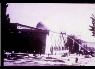 ذكرى إحراق المسجد الأقصى 3909819312.jpg