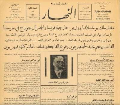 استراحة قصيرة !!وعيش الماضي الجميل !معة مصر ام الدنيا