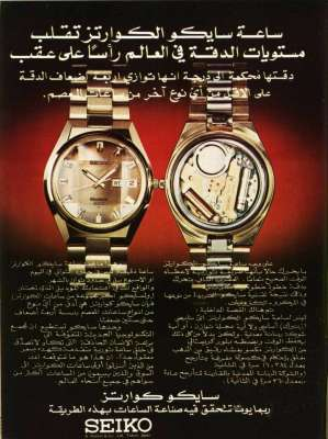 f56a03fef اعلانات ايام زمان