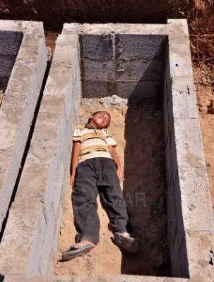 فكرت ماذا يلعب أطفال غزة؟