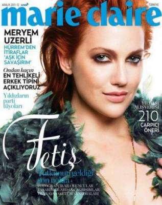 الممثلة التركية مريم أوزرلي 3909825878.jpg