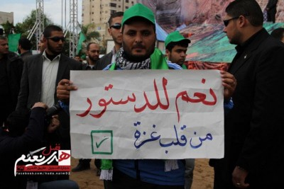وغزة نقطة البداية .... شالله