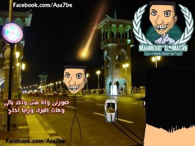 كيف انتهى العالم على الفيسبوك بالصور !! 3909859901.jpg