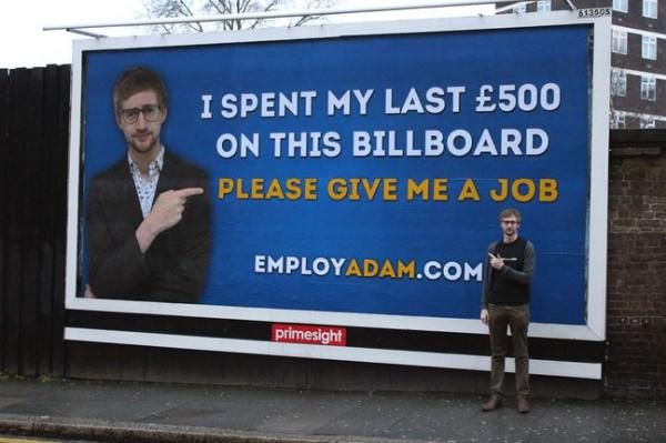لقد أنفقت آخر 500 جنيه أملكها على هذا الإعلان أرجوكم إمنحوني وظيفة