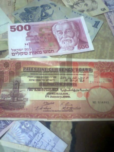 بالصور..غزّي يمتلك ورقة نقدية قديمة لكافة العالم:كل ورقة أطرفها 3909880828.jpg