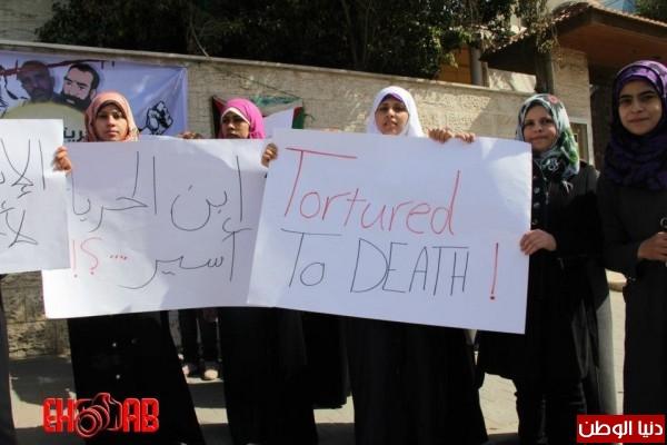 النساء بغزة يبنون خيمات التضامن الاسرى بسواعدهن شاهد الصور 3909890140.jpg