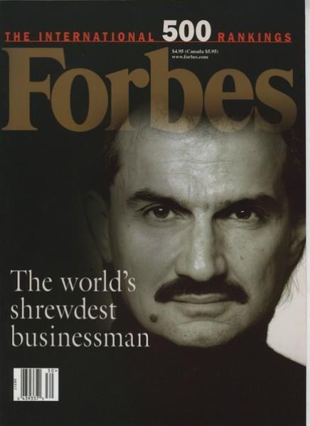 بالصور: تعرّف الحياة المذهلة التي يعيشها الأمير الوليد طلال 3909895641.jpg