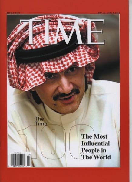 بالصور: تعرّف الحياة المذهلة التي يعيشها الأمير الوليد طلال 3909895643.jpg