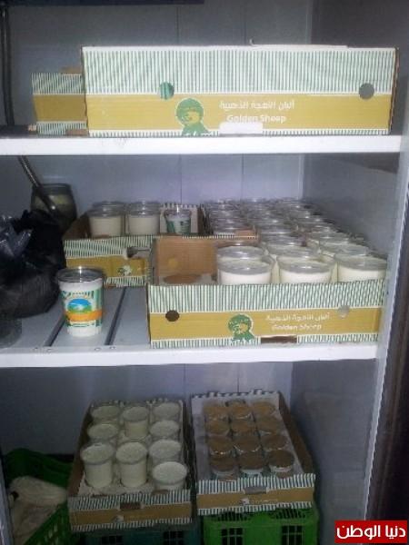 بالصور:صناعة الجبنة الايطالية بأيادي فلسطينية لتنافس الأجبان الاسرائيلية 3909897294.jpg