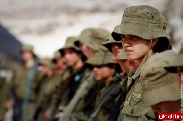 مجندات الجيش الإسرائيلي حدود قطاع 3909928102.jpg