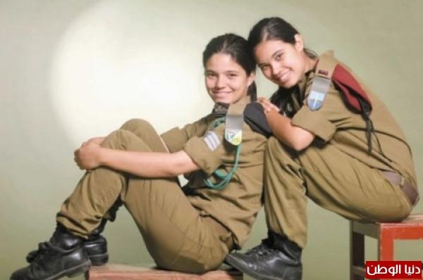مجندات الجيش الإسرائيلي حدود قطاع 3909928130.jpg